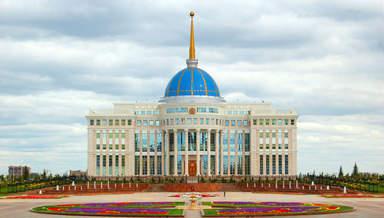 Ак Орда -резиденция Президента Республики Казахстан