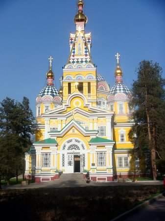 Свято-Вознесенский собор в Алмате