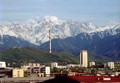 Горы в Алмате