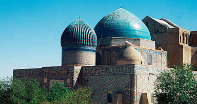купола Мавзолей  Ходжа Ахмеда Яссави