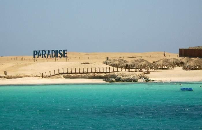 Райский остров Paradise