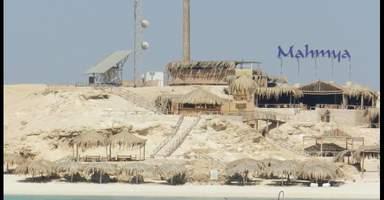 Райский остров Mahmya