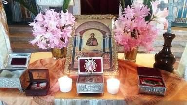 Мощи святой Ефимии