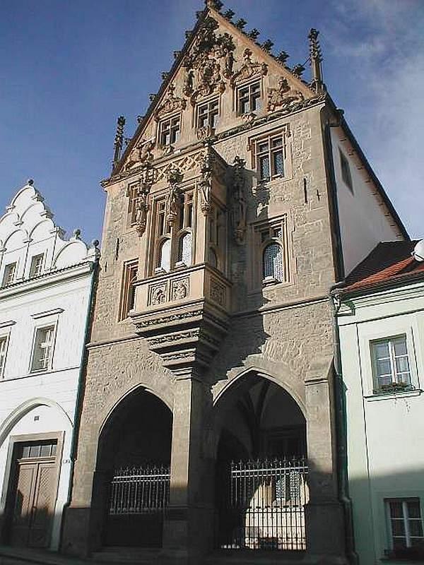 Каменный дом (филиал музея серебра)