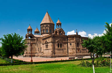 Эчмиадзин  Кафедральный Собор
