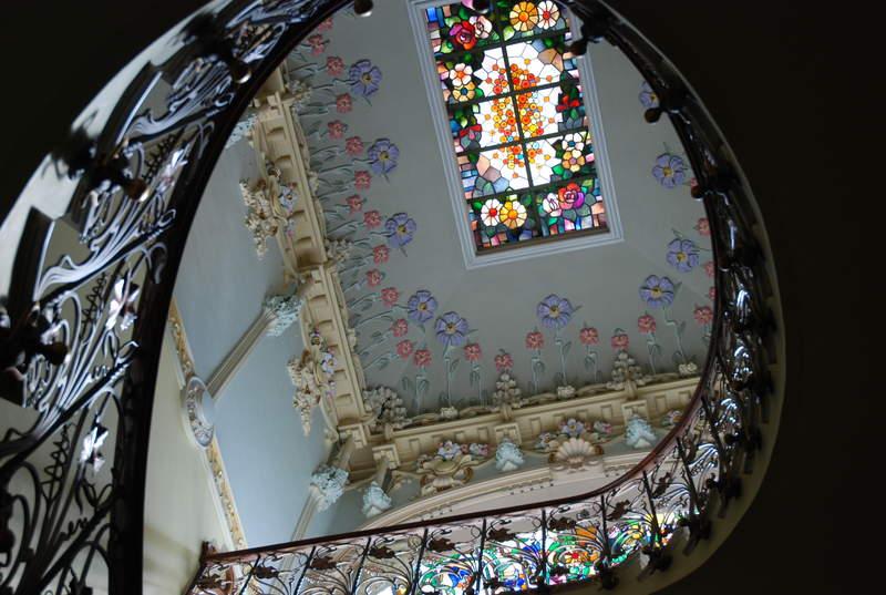 Дом музей Модерниизма
