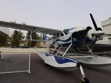 ТурПолет на Водном Гидросамолете Cessna 208