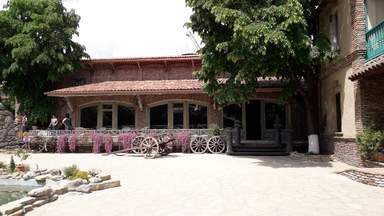 Киндзмараульский винный завод