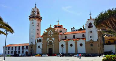Базилика в городе Канделярия