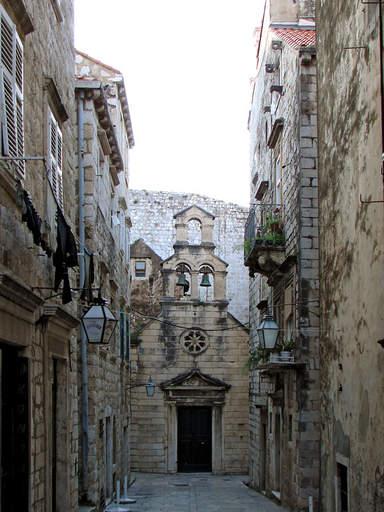 Дубровник. Старый город