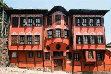 Пловдивский дом