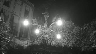 Площадь Санта Круз