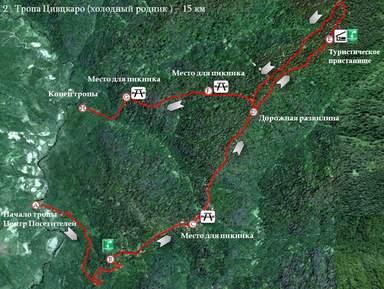 Туристические маршруты парка