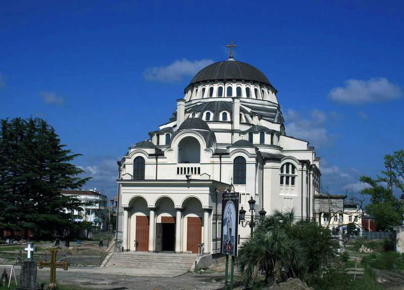 Кафедральный собор в Поти