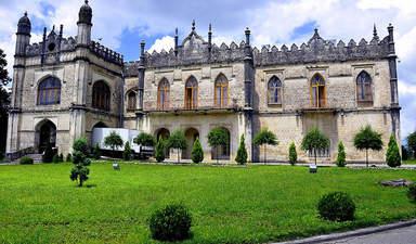 Дворец князей  Дадианов  в Зугдиди