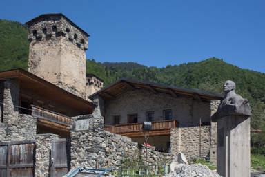 Дом музей М. Хергиани