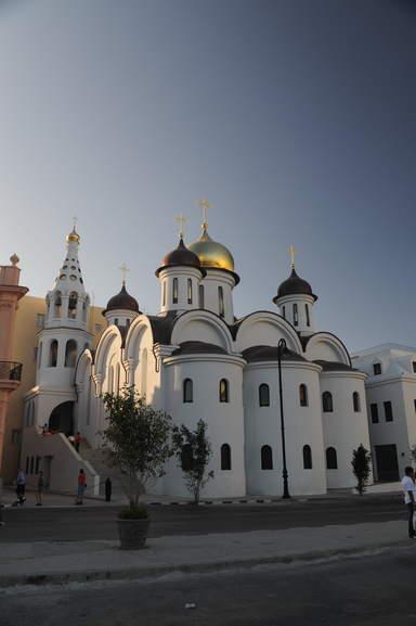 Русская церковь в Гаване