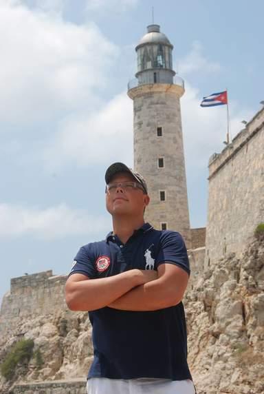 На маяке
