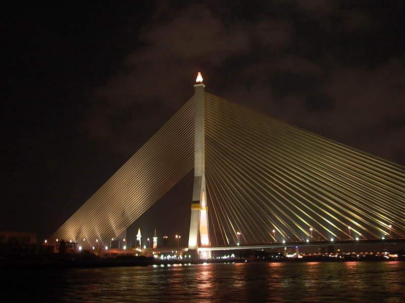 мост Рама 8