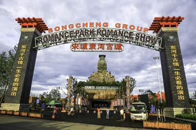 Древный город Таньхэй