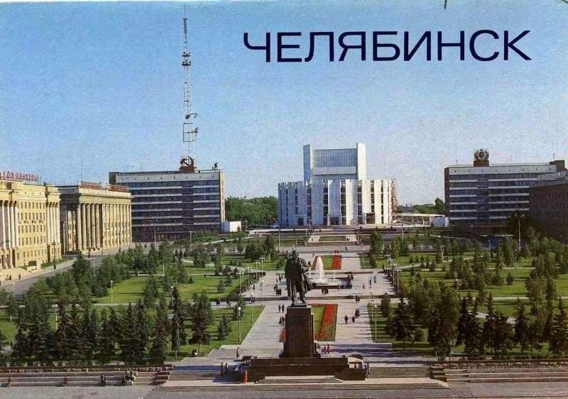 Площадь Революции/Памятник В.И. Ленину
