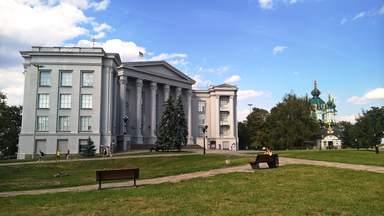Национальный музей истории Украины на Старокиевской горе