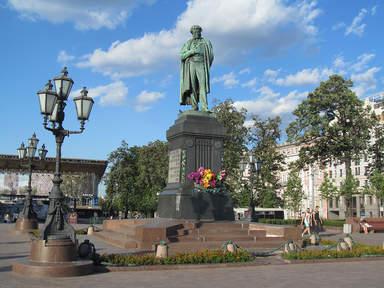 Памятник А.С.Пушкину на Пушкинской площади