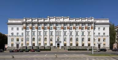 Здание министерсва сельского хозяйства