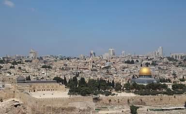 частная экскурсия  'Иерусалим обзорный'