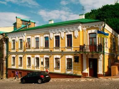 дом Булгакова Киев