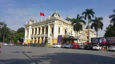 Большой оперный театр