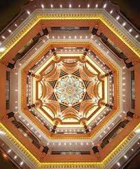 Арабская   Архитектура