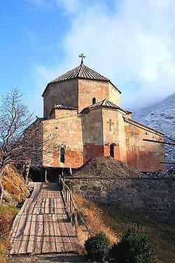Монастырь Атенис Сиони