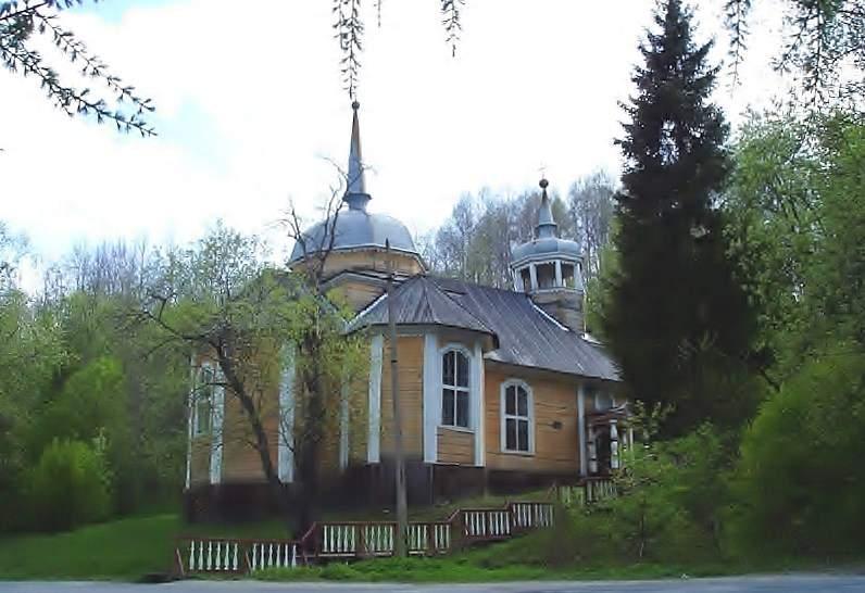 Церковь Апостола Петра, 1721 год