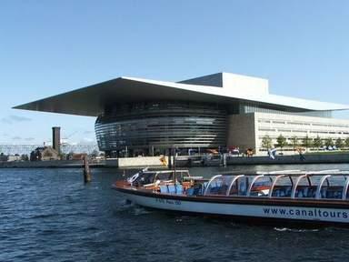 Новый Оперный театр