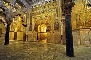 Михраб мечети