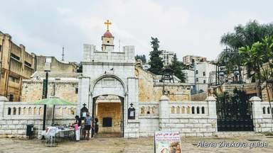 Благовещенская церковь источника Гавриила. Назарет