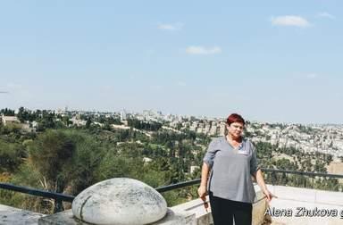 Я Ваш гид Алена Жукова на одной из смотровых площадок Иерусалима