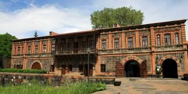 Музей городского быта и истории Гюмри