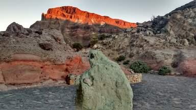Камень Лягушка