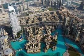 экскурсия  'Подъём на самое высокое сооружения Мира Burj - Khalifa'