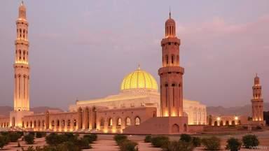 Мечеть Султана Кабуса или Маскатская соборная мечеть
