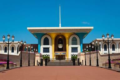 Дворец Султана Кабуса.