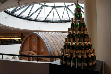 Дом шампанских вин Mercier (Эперне)