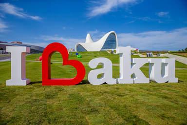 Я люблю Баку