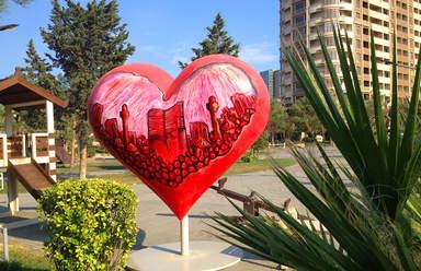 Парк любви