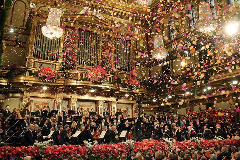 Новогодний концерт.