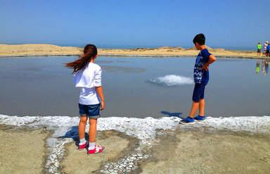 Кипящее озеро Гобустана