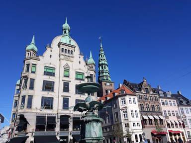 Центральная площадь в Копенгагене