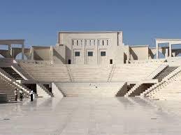 Катара , Амфитеатр
